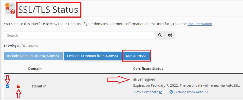SSL فعال نشده